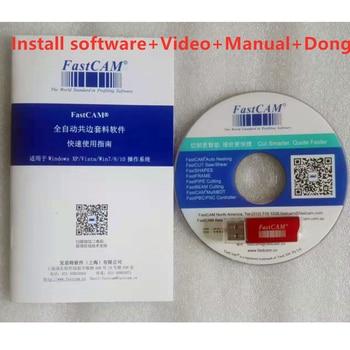 FASTCAM fast cam Nesting Software Professional Version CNC Plasma Cutter Fastcam small CNC expert version nesting software CNC