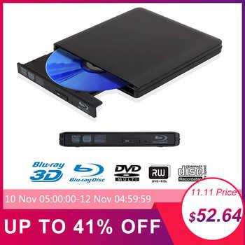 USB 3.0 ブルーレイ外部 DVD CD ドライブポータブル超薄型 CD/DVD-RW ライタープレーヤーラップトップノートブック Pc 用コンピュータの光学式ドライブ - DISCOUNT ITEM  35% OFF パソコン & オフィス
