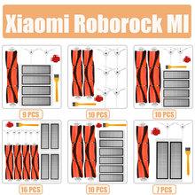Zestawy akcesoriów do xiaomi Roborock S50 S51 E25 S5 E20 C10 Roborock Robot odkurzacz części filtr szczotka boczna szczotka rolkowa tanie tanio xiaomi vacuum 2 roborock s50 S51 xiaomi roborock Xiaomi Mi Robot Szczotki
