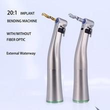 Dental Handpiece Fiber/non fiber External Waterway 20:1 Implant Bending Machine Adaptation NSK /KAVO  Type E Dentist Tools