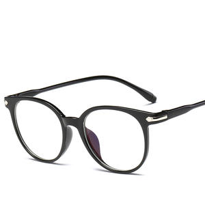 Eyeglasses Lenses Frame Trend-Products Plastic Black Women Adult Flat-Mirror