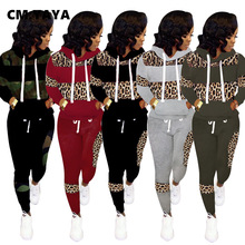 Autumn Winter Women Leopard Print Long Sleeve Hoodies Long Pencil Pants Suits two piece set Casual Sporty Overalls Outfits 8626