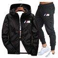 Спортивный костюм мужской из куртки на молнии и брюк, брендовый повседневный комплект одежды, спортивная одежда, весна-осень