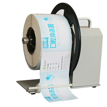 Commercial Rewinder Machine Automatic Two-Way Label Rewind Machine Tag Printer Bar Code Stickers Washing Water Rewinder Use With hot sale commercial use latest product drink smoothie machine slush machine with ce