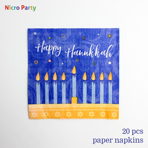 Image 4 - Nicro Hanukkah Holiday of LightsParty Paper Tableware Plates Napkin Cups Straw Knife Fork Spoons #Oth214