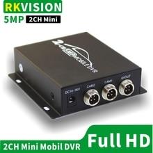 все цены на 2CH mini car DVR dual SD card storage taxi private car bus monitoring video 2 channel AHD 5.0MP / 1080P HD record онлайн
