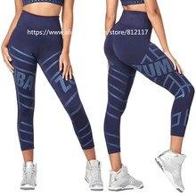 GUANMSS Горячая новинка zumaba брюки и zunaba брюки zunaba спортивные штаны zunaba штаны для йоги GUANMSSP496