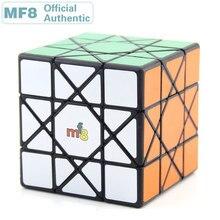 MF8 Sun 3x3x3 Magic Cube Bandaged/Full Function Super 3x3 Professional Speed Puzzle Twisty Brain Teaser Educational Toys For Kid 3x3x3 brain teaser magic iq cube