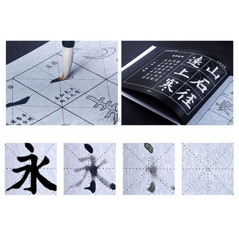 Caligrafia chinesa copybook ouyang xun script regular