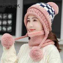 COKK Knitted Hat With Scarf Velvet Thickening Set Collars Sets For Women Ladies Thick Warm Ear Protect Windpoof Hat With Pompom