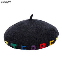 Wholesale 7 Colors Women Wool Quality Beret New Embroidered BETTER Berets Fashion Paris Hat Black Pink Painter Artist Hats