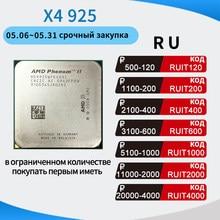 Четырехъядерный процессор AMD Phenom II X4 925 95 Вт 2,8 ГГц HDX925WFK4DGI/HDX925WFK4DGM разъем AM3