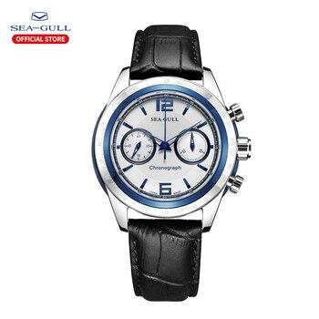 2020 Seagull Men's Mechanical Manual Watch Multifunctional Sports Chronograph Business Casual Sapphire Mechanical Watch 219.312 1