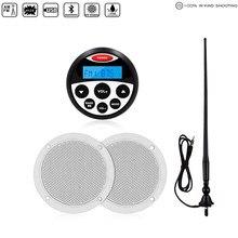 Radio Estéreo marítimo con Bluetooth, receptor de Audio, reproductor MP3, altavoces marinos de 4 pulgadas para RV, ATV, barco, carrito de Golf, antena FM AM, resistente al agua