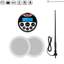 Waterproof Marine Stereo Bluetooth Radio Audio Receiver MP3 Player+4inch Marine Speakers