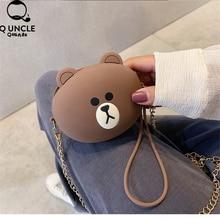 Cartoon Animal Bear Pouch For Children Storage Candy With Safety Zipper Women Mini Handbag Bag Kids Change Wallet Coin Purse