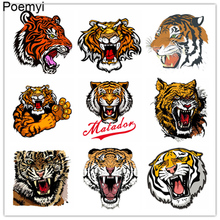 Poemyi Side Face Tiger Head Patch Cloth with Iron Printing DIY Sweatshirt Open Mouth Fang Teeth Tiger Patch Thermal Transfer