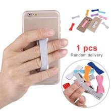 Hot Sale Self-Adhesive Universal Mobile Phone Back Elastic Finger Grip Strap Band Holder