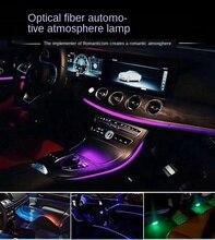 EL Neon Wire Strip Light RGB LED Car Interior Light Bluetooth Phone Control Atmosphere Ambient Light 12V Kit