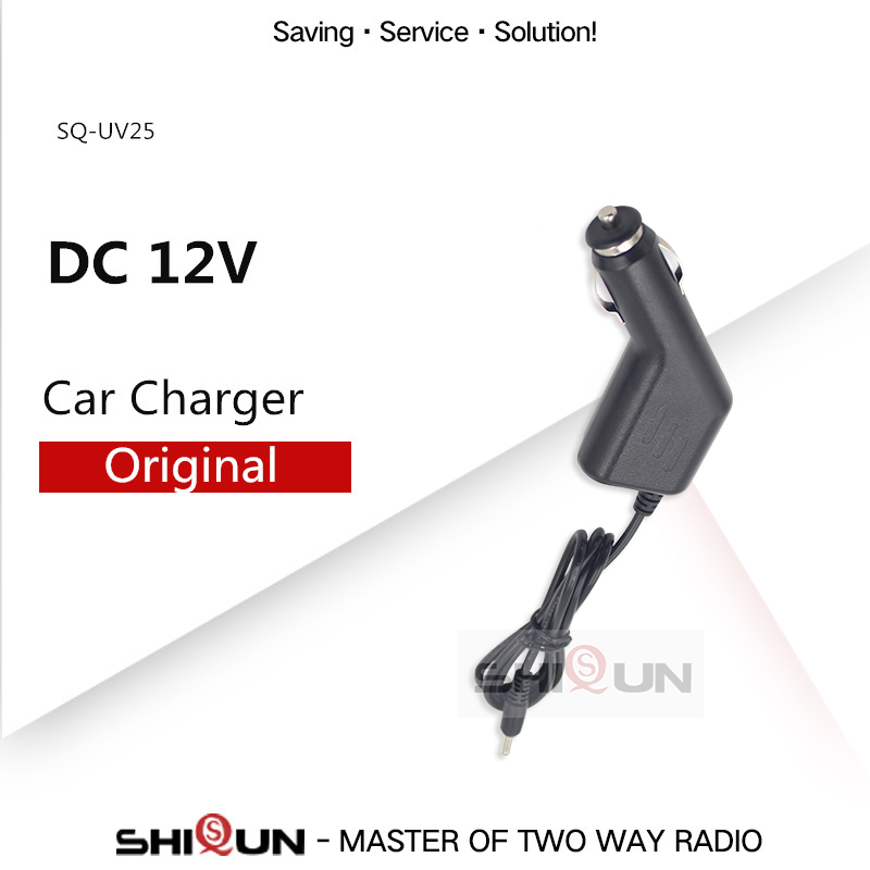 DC 12V Car Charger Cable For Quansheng UV-R50 UV-R50-1 UV-R50-2 Fast Charging Car Charger Portable Radio Accessories UV-25 Radio