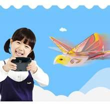 Aves voadoras eletrônico mini rc zangão brinquedos helicóptero 360 graus de vôo rc pássaro brinquedo 2.4 ghz controle remoto e-pássaro 235x275x70mm