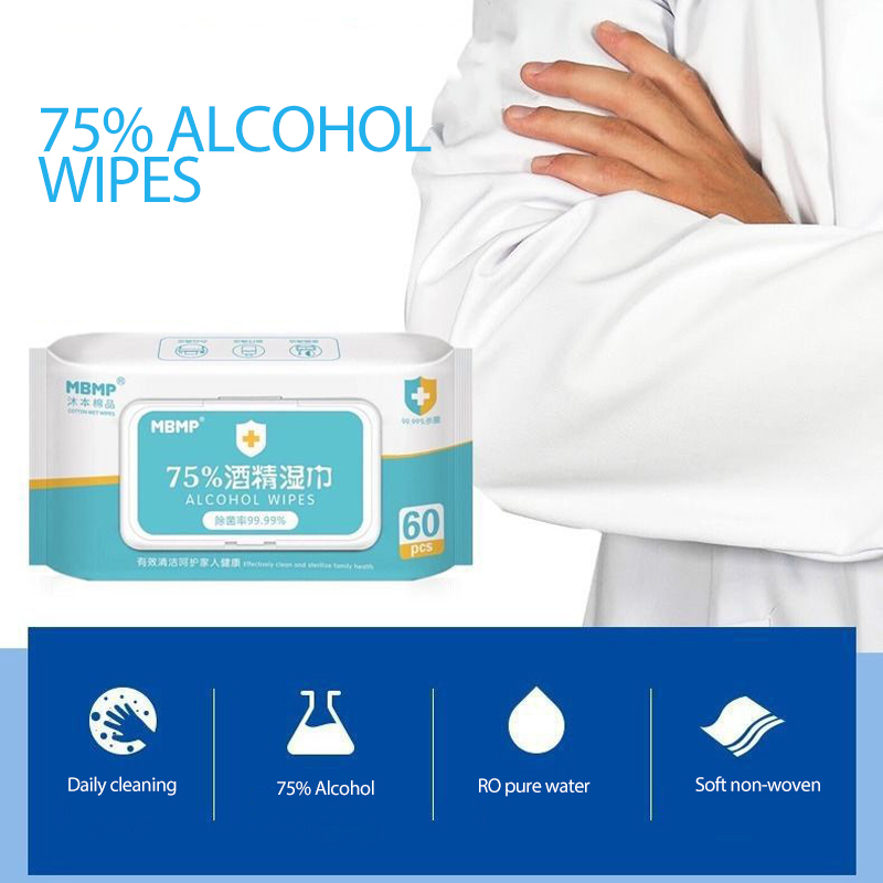 60Pcs/bag Alcohol Pads Disposable Alcohol Wipes 75% Alcohol Sheet For Skin Cleaning Care Jewelry Household Sterilization Wipes