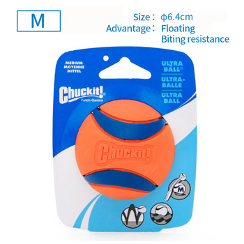 HOOPET Pet Dog Puppy Squeaky Chew Toy Sound Pure Natural Non-toxic Rubber Outdoor Play Small Big Dog Funny Ball 20