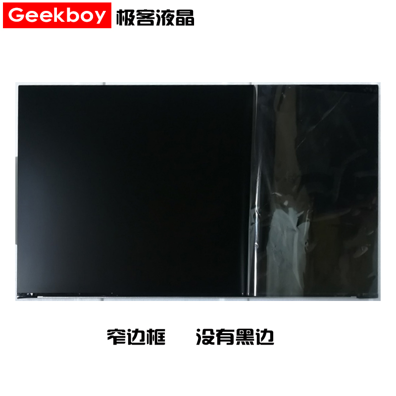 Lenovo ThinkCentre E95Z Yangtian S5250 all in one LM230WF9 LM238WF5 screen 1080P resolution 23 inches IPS viewing angle