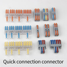 Mini conectores de cabo de fio rápido condutor compacto universal mola de emenda conector de fiação push-in bloco de terminais SPL-2/3 212