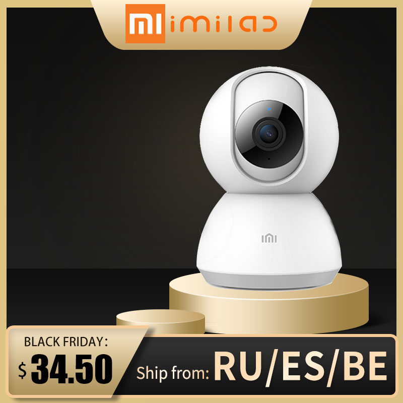 Xiaomi IMILAB 013 Home Security Camera 1080P IP Camera Indoor Baby Camera MI Home HD Night Vision Audio Surveillance Camera