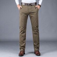 2020 New Pants men's business casual pants men's t
