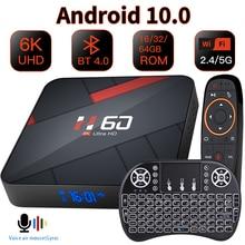 HONGTOP Android 10,0 TV BOX 4GB 64GB 6K Stimme Assistent 1080P Video TV empfänger Wifi 2,4G & 5G Bluetooth Smart TV Box Set top Box