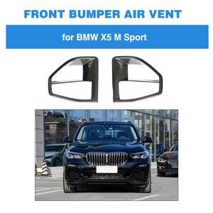 Вентиляционные отверстия переднего бампера для BMW X5 G05 M SPORT 2019 2020 передние вентиляционные отверстия разветвители из углеродного волокна