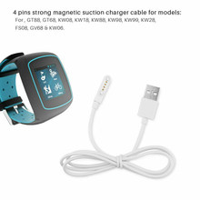 Magnetic Charger USB 2.0 Charging Cable Cord Power 4 Pin For Smart Watch KW88(China)