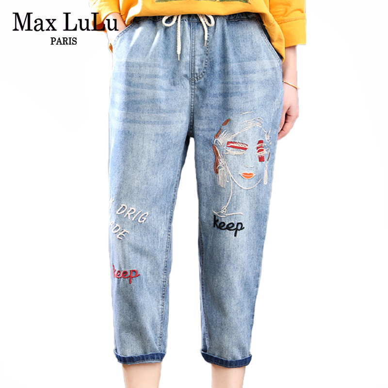 Max LuLu 2020 Summer New Fashion Brand Ladies Luxury Embroidery Women Vintage Elastic Denim Trousers Loose Harem Pants Plus Size