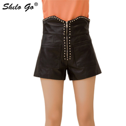 Genuine Leather Shorts Highstreet Rivets Detail Sweatheart Waist Wide Leg Shorts Women Autumn Zip Front High Waist Mini Shorts