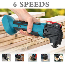 6 Speeds Adjustable Cordless Oscillating Multi Tool Variable Speed Renovator Woodworking
