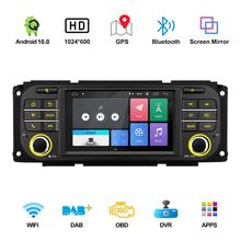 5 #8243 Android 10 0 Car Radio Stereo Player for JEEP Grand Cherokee Liberty Wrangler Chrysler Dodge GPS Navigation YHJPMTK01 tanie tanio ZBARK CN(Origin) One Din 4*45W 128G Android 10 0 OS JPEG 1024*600 1 5kg Bluetooth Built-in GPS FM Transmitter Mobile Phone