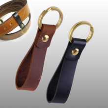 Leather Strap Copper Loop Key Chain Ring Keychain Keyring Fob Holder Waistband Accessories Gear High Quality(China)
