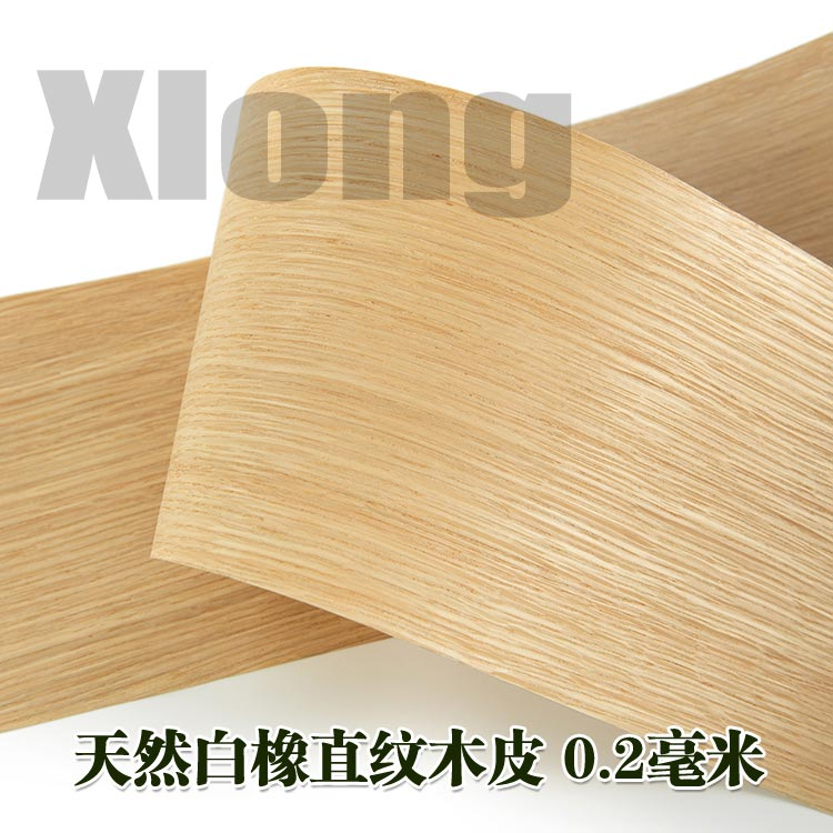 2pcs L:2.5Meters Width:200mm Thickness:0.2mm Natural White Oak Straight Grain, Thin Skin, Hand-Veneered Veneer, Solid Wood