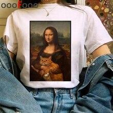 Harajuku Aesthetic T Shirt Women Grunge Funny T shirt Ullzang Vintage 90s Tshirt