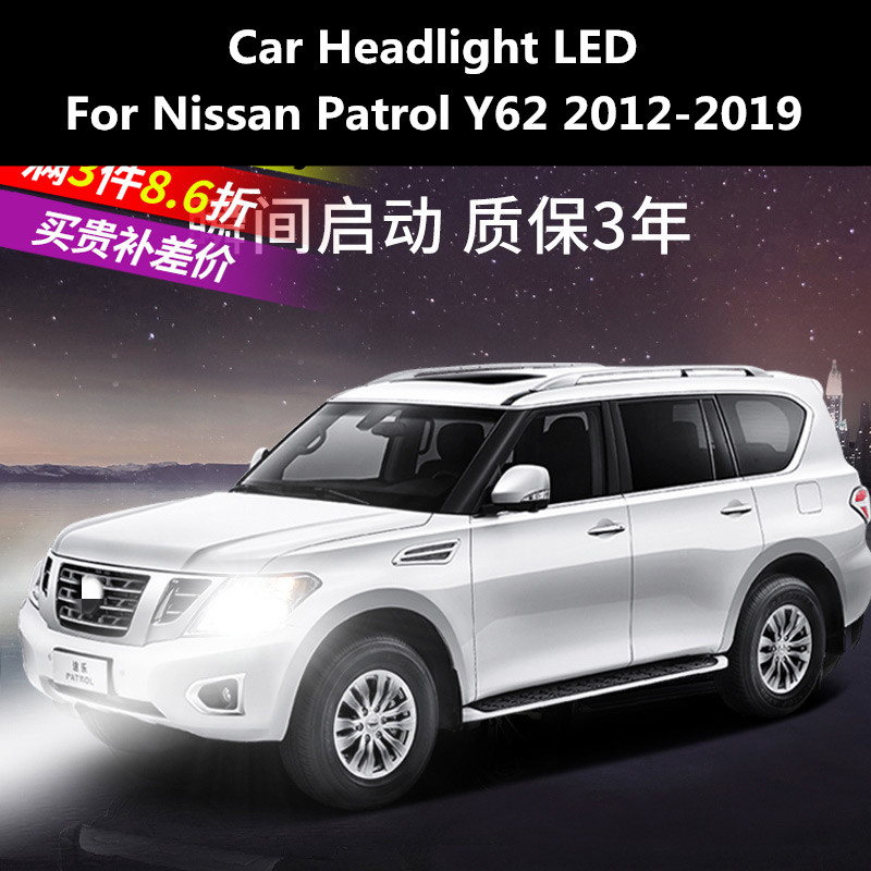 FOR Nissan Patrol y62 <font><b>LED</b></font> <font><b>Headlight</b></font> Kit Turbo Fan 12V <font><b>360</b></font> Degree 6500K Patrol y62 <font><b>Headlight</b></font> Bulbs image