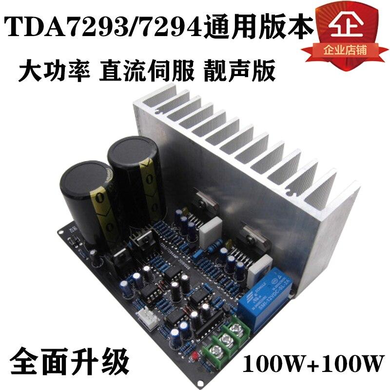 Avoir une fièvre Tda7294 amplificateur de puissance plaque haute puissance 7293 Servo Direct bricolage amplificateur de puissance plaque Suite produit fini dépasser