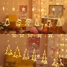 110V/220V 300cm 8 modes Christmas Curtain Window Warm White LED String Light Fairy Party Wedding Outdoor Garden Lamp US/EU Plug(China)
