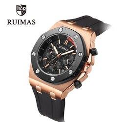 Ruimas męskie zegarki Top Luxury Brand zegarki mężczyźni sport zegarki wodoodporny Luminous Quartz mężczyźni wojskowy męski zegarek zegar