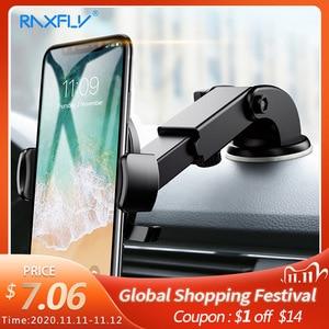 Image 1 - RAXFLY حامل هاتف السيارة الزجاج الأمامي جبل لسامسونج S9 زائد S8 S7 360 دوران حامل هاتف السيارة في السيارة آيفون هواوي حامل