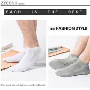 Image 4 - 10 Pairs yüksek kaliteli pamuklu erkek çorabı örgü nefes kısa erkek hediyeler iş eğlence spor erkek ayak bileği çorap artı boyutu 43 46