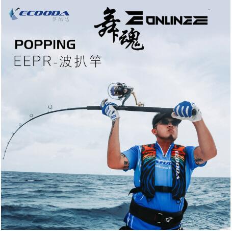 Originale ecooda popping rod 2.36M 2.51M GT POPPER Rod tutti fuji parti asta di richiamo in canna da pesca 1.5sec asta barca PE 4-8 Pesca