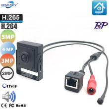 5MP 4MP 3MP 2MP Rahasia H.265 CCTV Keamanan Mini 5.0MP Ip Kamera Keamanan Surveilans Rumah ONVIF P2P Audio Rekaman Video()