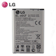 цена на Original BL-49SF Phone Battery For LG G4S H735T H525N G4 mini G4 Beat G4C G4s (h736) 2300mAh